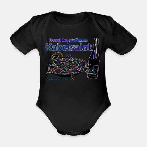 Freund des gepflegten Kabelsalat - Neon - Baby Bio-Kurzarm-Body