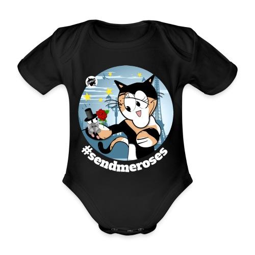 Astrokatze Jungfrau - Baby Bio-Kurzarm-Body