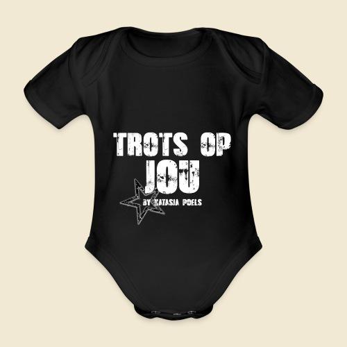 Natasja Poels, Trots op jou - Baby bio-rompertje met korte mouwen