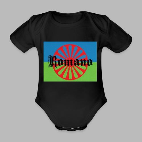 lennyromanoflag - Ekologisk kortärmad babybody