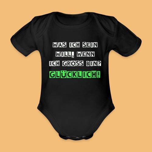 Glücklich - Baby Bio-Kurzarm-Body