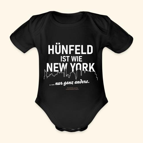 Hünfeld✨ist wie New York lustiger Spruch - Baby Bio-Kurzarm-Body