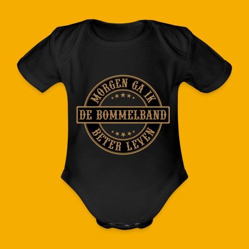 bb logo rond shirt - Baby bio-rompertje met korte mouwen