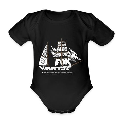 EZS T shirt 2013 Back - Baby bio-rompertje met korte mouwen