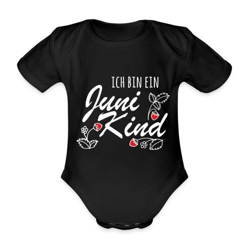 Juni Geburtstag Kind Shirt lustiges Geschenk - Baby Bio-Kurzarm-Body