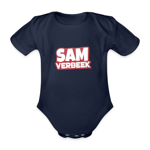 Products - Organic Short-sleeved Baby Bodysuit