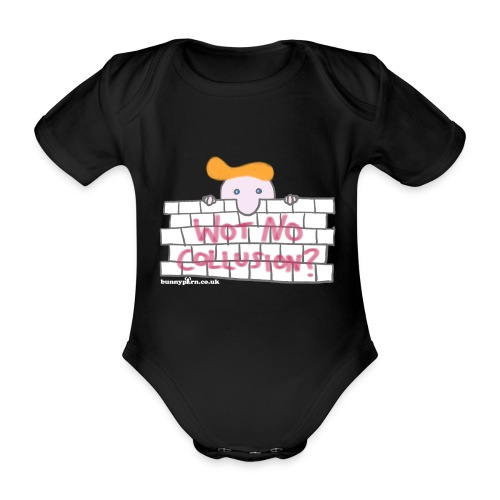 Trump's Wall - Organic Short-sleeved Baby Bodysuit