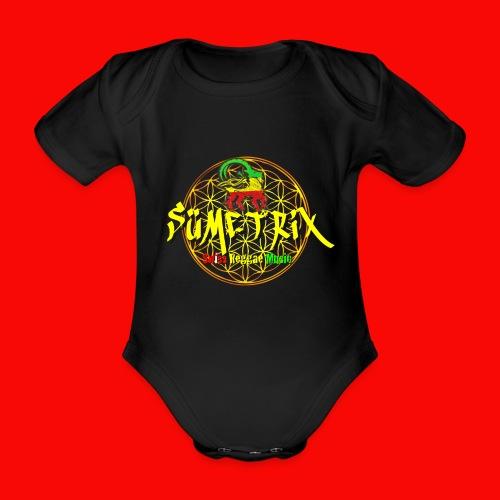 SÜEMTRIX-FANSHOP - Baby Bio-Kurzarm-Body