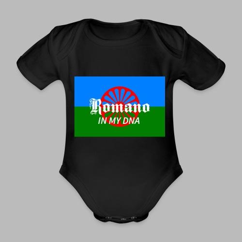 flaglennyinmydna - Ekologisk kortärmad babybody