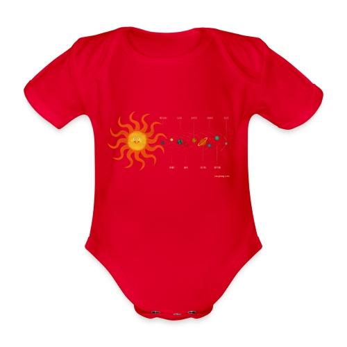 Solar System - Organic Short-sleeved Baby Bodysuit