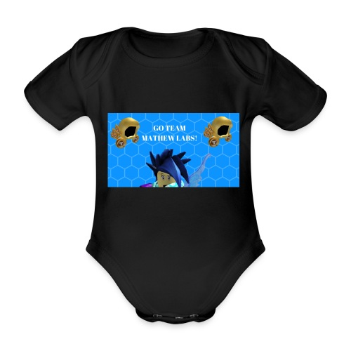 Go team mathew labs! - Organic Short-sleeved Baby Bodysuit