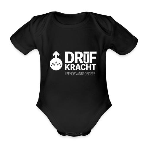 Drijfkracht BendeVanBroeders - Baby bio-rompertje met korte mouwen