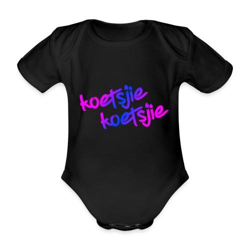 Koetsjie Koetsjie - Baby bio-rompertje met korte mouwen