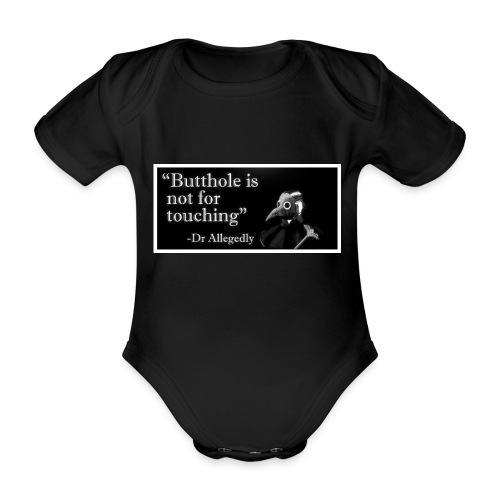 Dr Allegedly's Sage Medical Advice - Organic Short-sleeved Baby Bodysuit