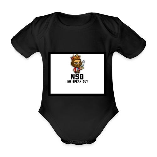 Test design - Organic Short-sleeved Baby Bodysuit