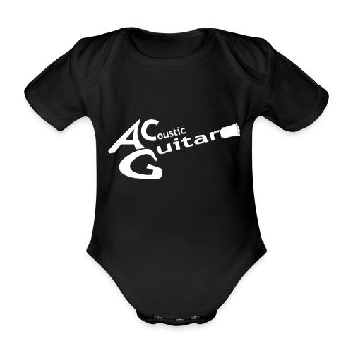 Acoustic Guitar Logo - White - Organic Short-sleeved Baby Bodysuit
