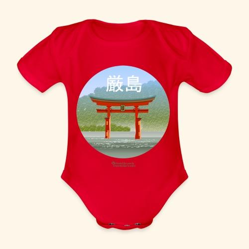 Itsukushima JapanT-Shirt - Baby Bio-Kurzarm-Body