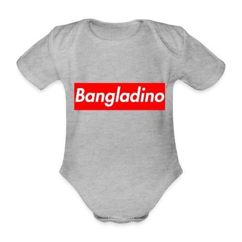 Bangladino - Body ecologico per neonato a manica corta