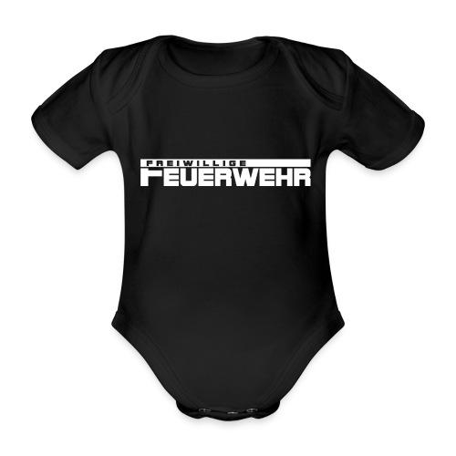 Freiwillige Feuerwehr Schriftzug - Baby Bio-Kurzarm-Body