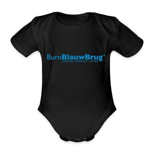 bbb_logo2015 - Organic Short-sleeved Baby Bodysuit