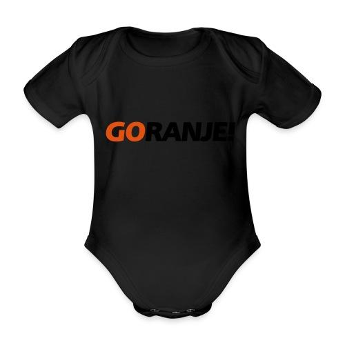 Go Ranje - Goranje - 2 kleuren - Baby bio-rompertje met korte mouwen