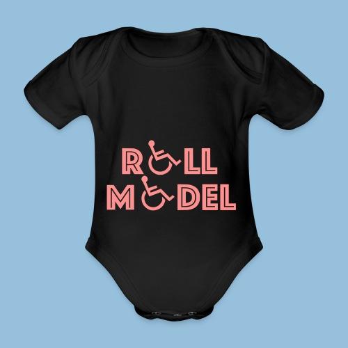 RollModel - Baby bio-rompertje met korte mouwen