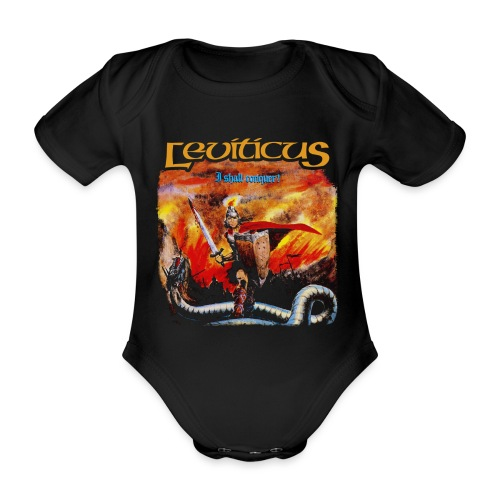 Leviticus - I Shall Conquer - Organic Short-sleeved Baby Bodysuit