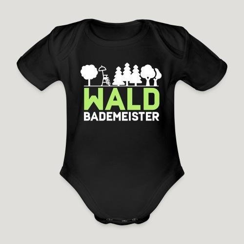 Waldbademeister für das Waldbaden im Waldbad - Baby Bio-Kurzarm-Body