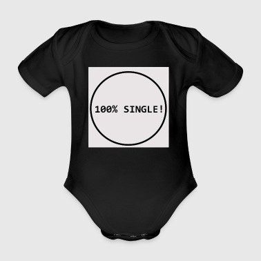 single - Organic Short-sleeved Baby Bodysuit