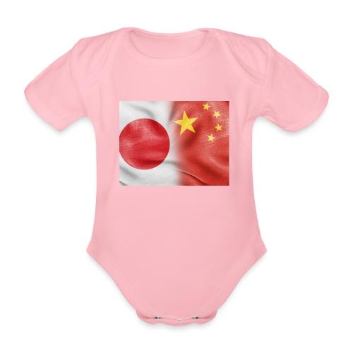 japan china flag - Body ecologico per neonato a manica corta