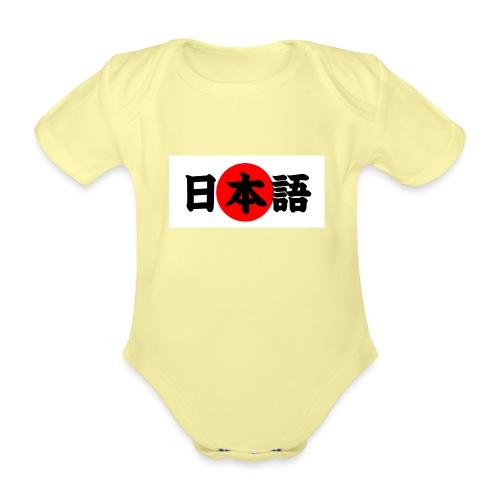 japanese - Vauvan lyhythihainen luomu-body