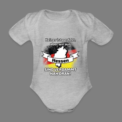 Perfekt Hessen - Baby Bio-Kurzarm-Body
