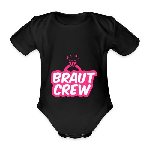 Braut Crew - JGA T-Shirt - JGA Shirt - Party - Baby Bio-Kurzarm-Body