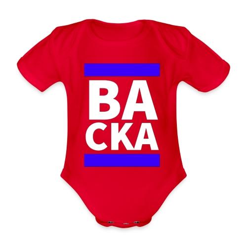 Backa - Ekologisk kortärmad babybody