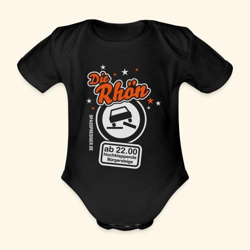 Sprüche T Shirt Die Rhön - Baby Bio-Kurzarm-Body