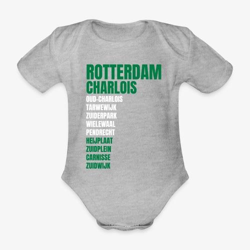 CHARLOIS KLEUR - Baby bio-rompertje met korte mouwen
