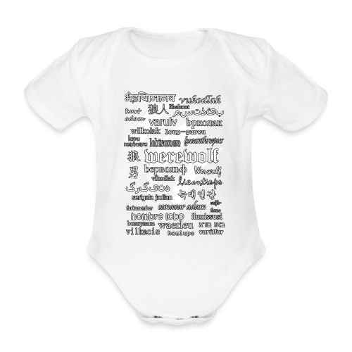 Werewolf in 33 Languages (Black Ver.) - Organic Short-sleeved Baby Bodysuit