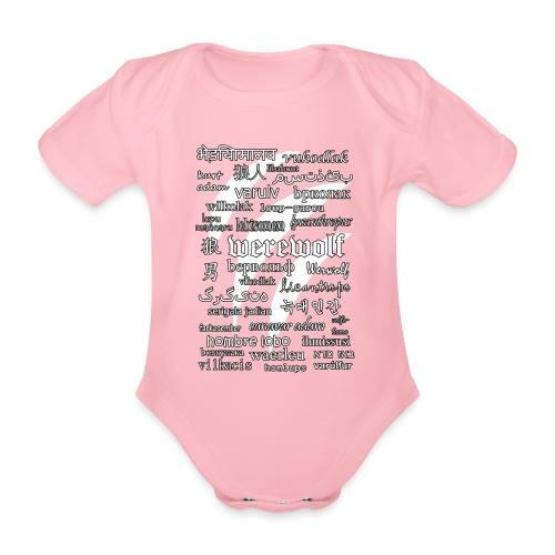 Werewolf in 33 Languages (Black Ver.) - Organic Short-sleeved Baby Bodysuit