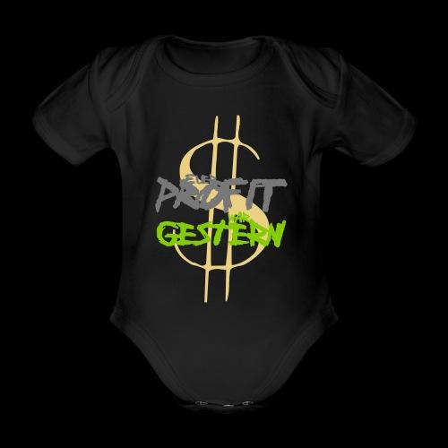 profit - Baby Bio-Kurzarm-Body