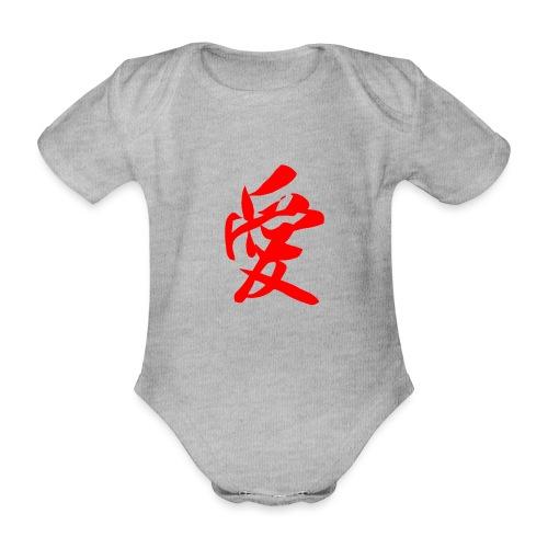 chine - Body Bébé bio manches courtes