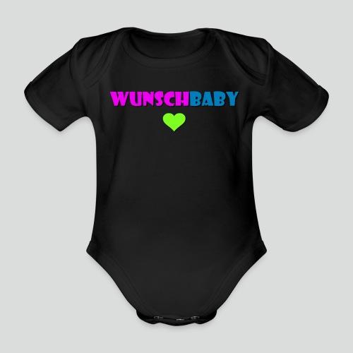 Wunschbaby Deluxe - Baby Bio-Kurzarm-Body
