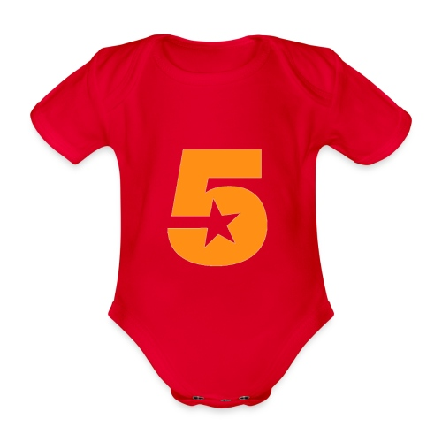 No5 - Organic Short-sleeved Baby Bodysuit