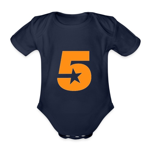 No5 - Organic Short-sleeved Baby Bodysuit