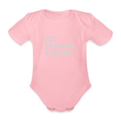729 chiaro - Body ecologico per neonato a manica corta