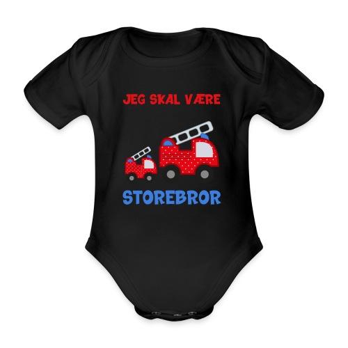 Jeg skal være storebror brandbil gave brandvæsen - Kortærmet babybody, økologisk bomuld