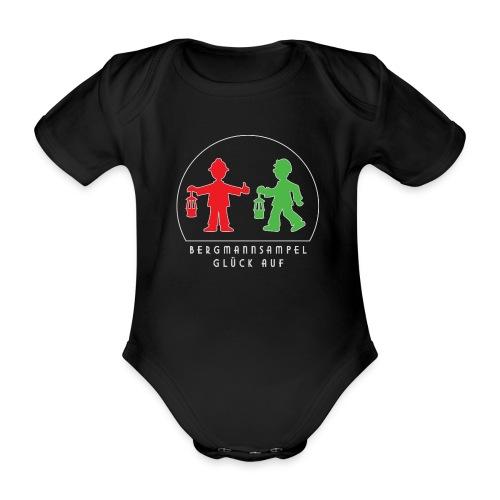 Die Bergmannsampel leuchtet - Baby Bio-Kurzarm-Body