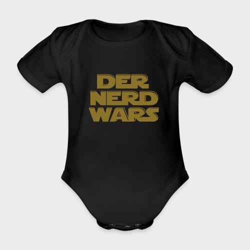 der nerd wars - Baby Bio-Kurzarm-Body