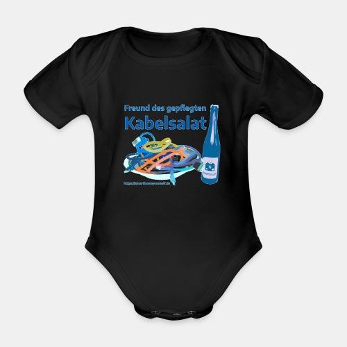 Freund des gepflegten Kabelsalat - Comic - Baby Bio-Kurzarm-Body