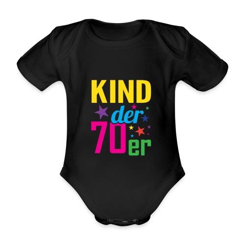 Kind der 70er - Baby Bio-Kurzarm-Body