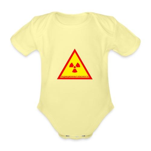 Achtung Radioaktiv Russisch - Baby Bio-Kurzarm-Body
